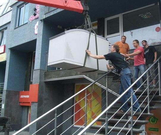 Переїзди відділень UniCredit Bank у Тернополі