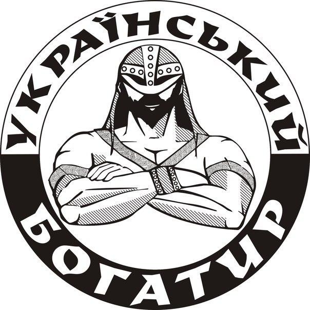 Мувінгова компанія «УКРАЇНСЬКИЙ БОГАТИР» у Львові